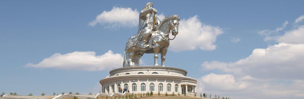 Mongolian British Chamber of Commerce |